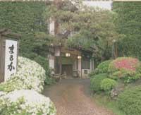 Iiyama Pension