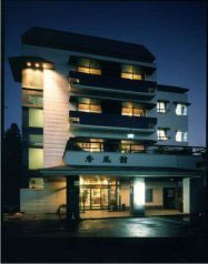 Hotel Kofukan - Myoko accommodation