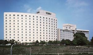 Holiday Inn Tobu Narita, Tokyo Narita Airport
