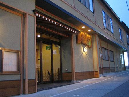 Sekitei-Rotenburono-Yado Tawaraya Hotel