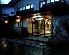Ajina Yuyado Yasuragi - Japan Snow Monkeys Accommodation