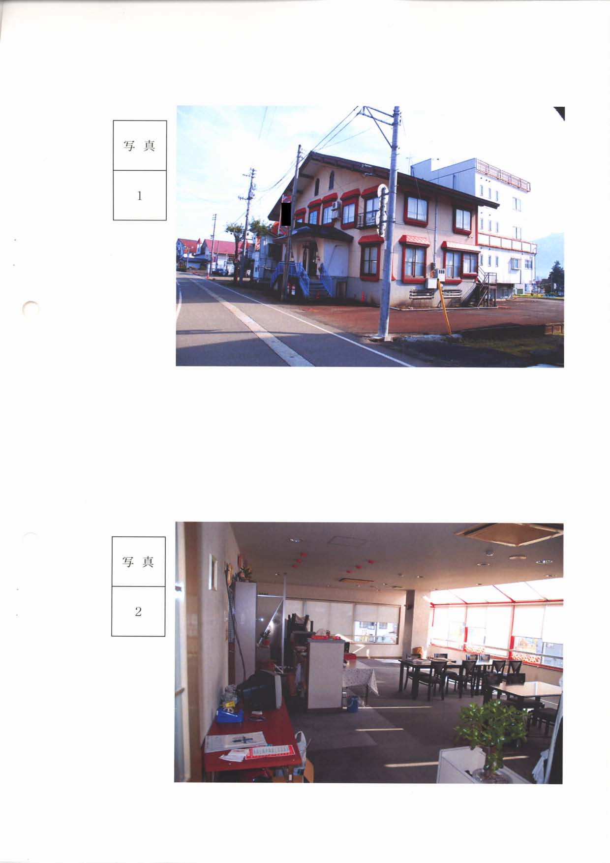 Japan Yuzawa pension for sale