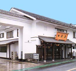 Ohgiya Ryokan near Tokyo Narita Airport