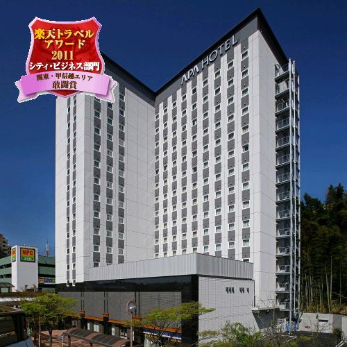 Tokyo Narita Airport Apa Hotel Keisei-Narita-Ekimae