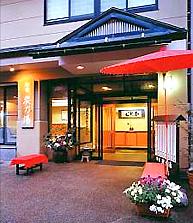 Suminoyu Inn - Shibu Onsen, Nagano