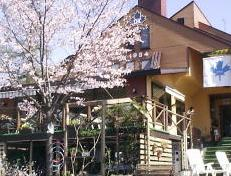 Pension in Myoko
