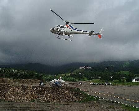 Akakura Helicopter Rides