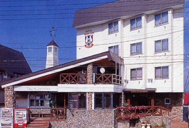 Akakan Hotel Silverhorn