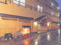 ichinoyu katei inn shibu onsen