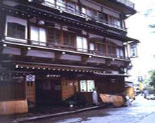 Ikariya Ryokan in Yudanaka Onsen