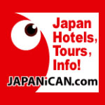 Book ski hotels in Myokokogen via Japanican - a trusted partner of JTB