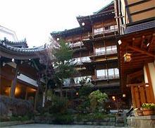 Kanaguya Ryokan Inn Shibu Onsen
