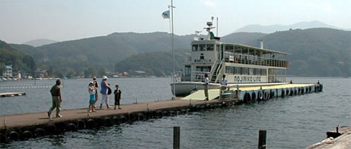 Lake Nojiri Cruises
