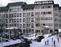 Daimaru Pensione, Akakura