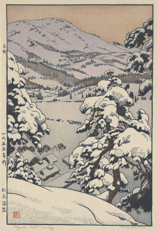Myoko Kogen Hot Springs woodblock painting