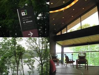 lake nojiri hotel