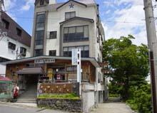 Star Hotel in Akakura Onsen, Myokokogen