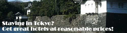 Tokyo - Great hotels at reasonable prices