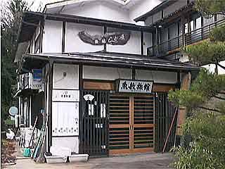 Uotoshi Ryokan in Yudanaka-Shibu Onsen