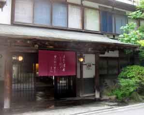 Yudanaka Yumoto Inn